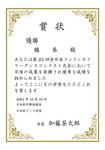 95705C07-EB2D-417B-AC64-A9E2E181D0A2.jpg
