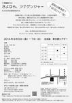 91B6A1D3-4B1D-4BB5-8827-2FEFA7EDC183.jpg