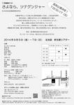 FDC7E2E7-ACDE-45A2-AED2-CC4E95796425.jpg
